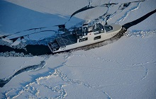 Rendering of the Harry DeWolf-class vessel - Aerial view starboard side in ice.